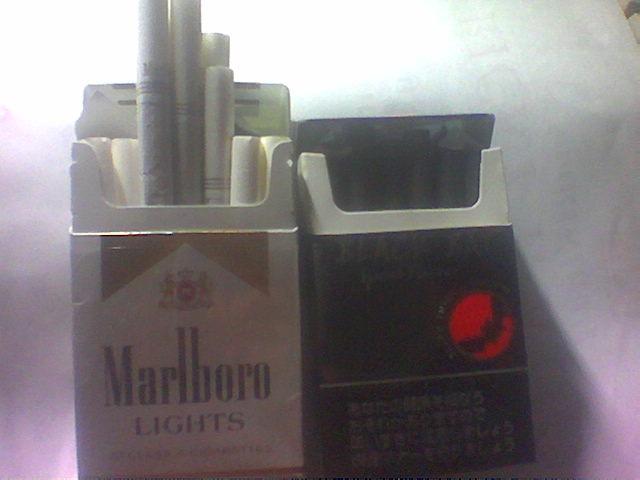 Marlboro vs. Blackbat Cigarettes